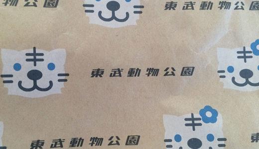 東武動物公園の夏休みサマースクール2019!申し込み方法や募集内容!